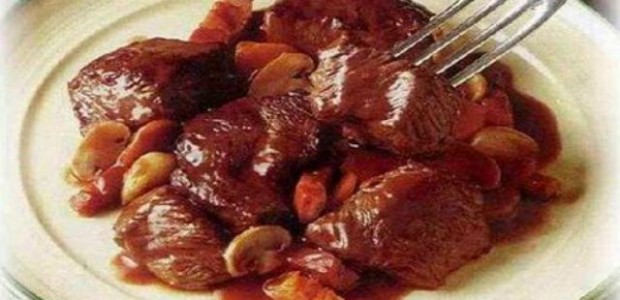 Carne de Panela Suculenta
